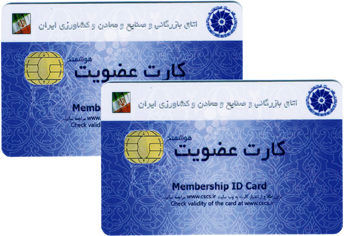 واگذاری کارتهای بازرگانی مشمول مالیات میشود