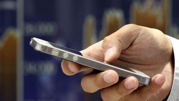 نرخ پیامک سالانه بانکها تغییر میکند؟
