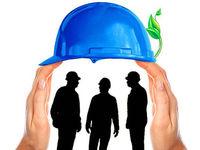 پیامک وزارت کار برای متقاضیان بیمه بیکاری ناشی از کرونا