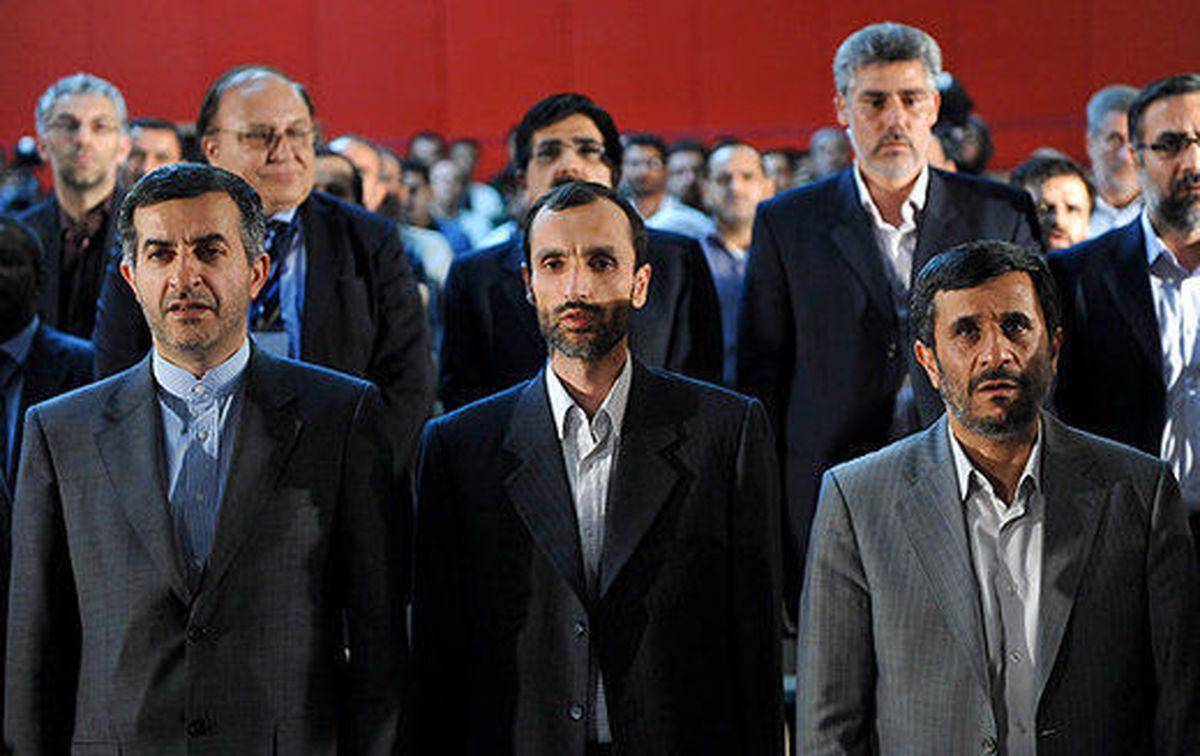 احمدی نژاد اختلال روانشناختی دارد