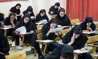آموزش و پرورش با تعویق زمان آزمون سراسری موافق است