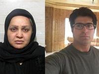 دستگیری زن و شوهر کلاهبردار با وعده وام کلان +عکس