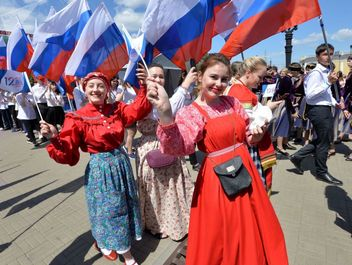 جشن روز ملی روسـیه