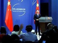 پکن: آمریکا درباره شیوع کرونا به چین افترا میزند