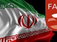 پرونده لوایح FATF در مجمع تشخیص مصلحت بسته شد