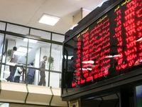 شاخص بورس تهران پنج هزار و 85 واحد دیگر افت کرد/ دلاریها همچنان در مسیر کاهش