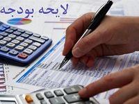 استفاده از ETF و ثبت سفارش ۲روش جدید واگذاری اموال دولتی/ واگذاری سهام در قالب صندوقهای سرمایه گذاری یا ثبت سفارش