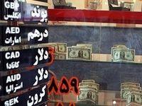 دلار تا چقدر ارزانتر میشود؟/ زمینه سوداگری دلالان ارز با ورود دیرهنگام دولت به بازار