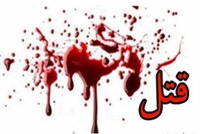 قتل ۲ نفر در هفت تپه