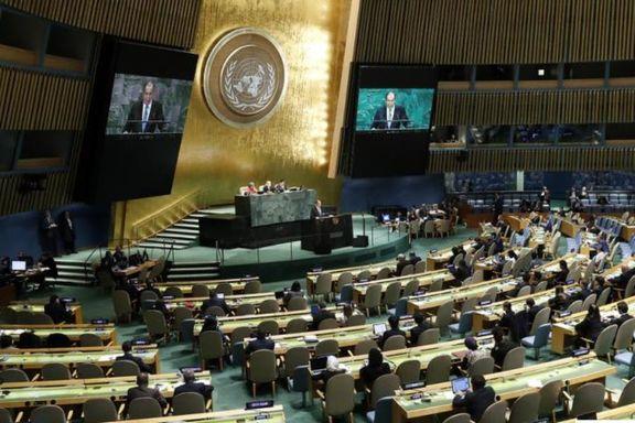 قطعنامه آمریکا علیه حماس در مجمع عمومی سازمان ملل رای نیاورد