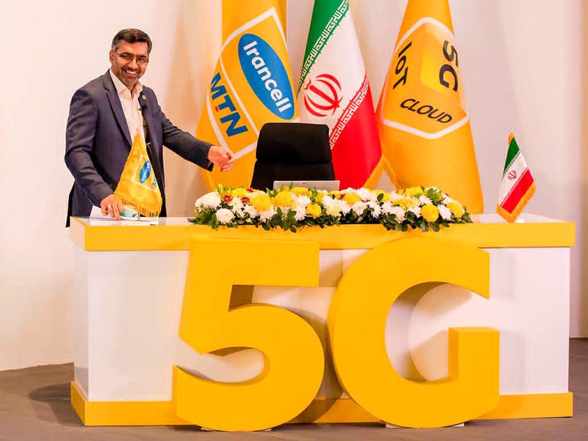 مدیرعامل ایرانسل: ۱۱۸اپراتور در ۵۹کشور، 5G را در شبکۀ خود مستقر کردهاند