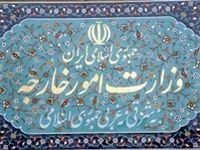 بیانیه وزارت امور خارجه در حمایت از کالای ایرانی و تولید ملی/ اهتمام وزارت امورخارجه بر تسهیل انعقاد قراردادهای اقتصادی دو و چندجانبه با همسایگان و اتحادیههای تجاری