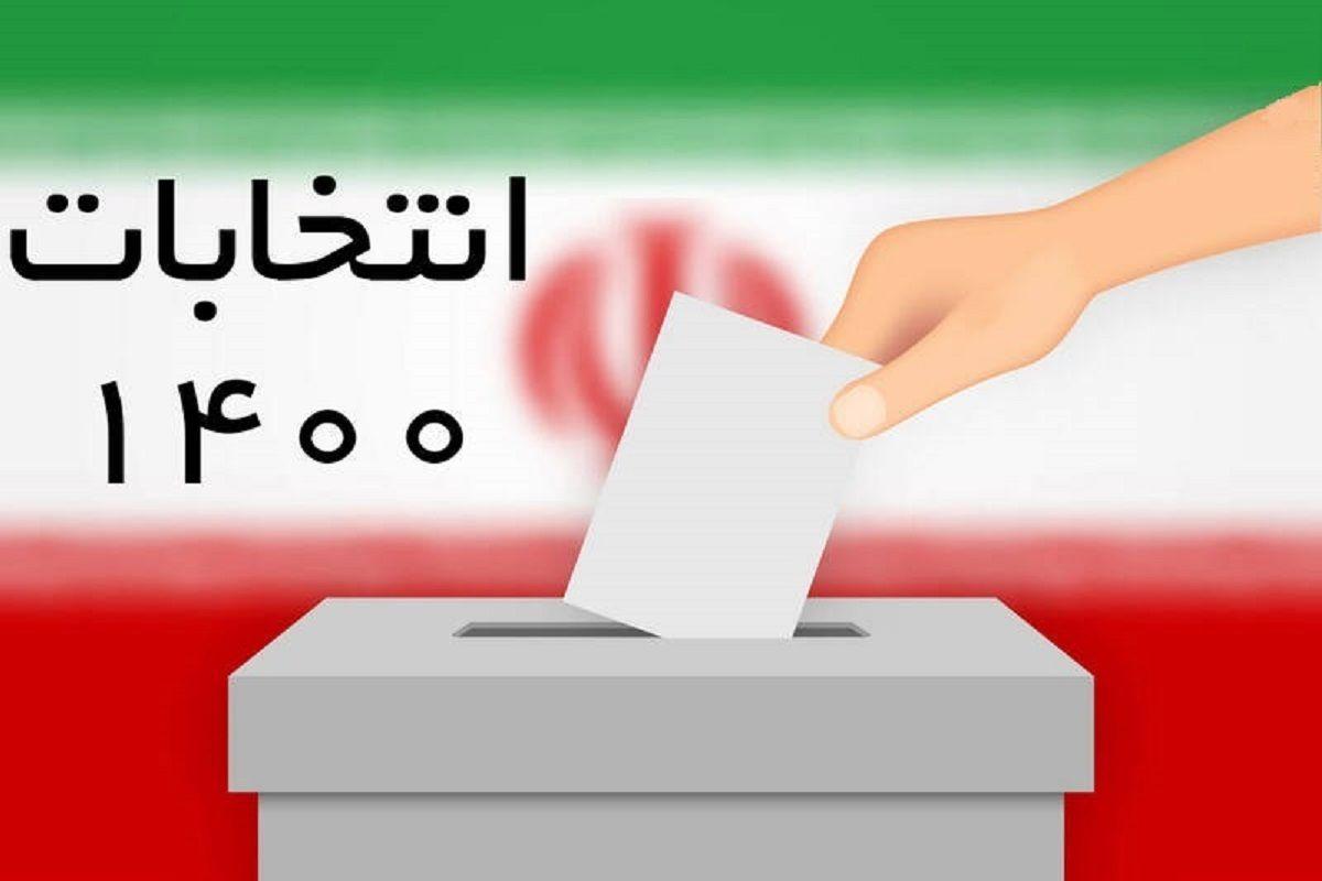 مروری بر پرونده رد صلاحیت شدگان انتخابات ۱۴۰۰