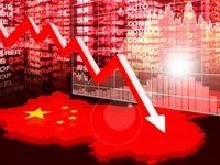 اقتصاد چین کمترین رشد را طی ۲۸سال گذشته تجربه کرد
