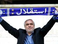 خداحافظی فتح الله زاده از باشگاه استقلال