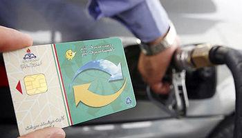 کارت سوخت برای مردم زحمت است/ چالشهای پیش روی بنزین کارتی