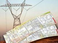 تصمیم گیری درباره افزایش قیمت آب، برق و گاز به کمیسیون تلفیق ارجاع شد