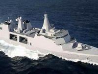 فرانسه ماموریت اروپایی خود را در تنگه هرمز خلیج فارس آغاز کرد