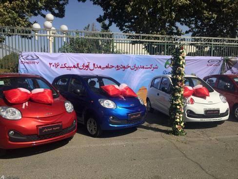 تصاویر مراسم اهدای خودرو چینی به قهرمانان المپیک