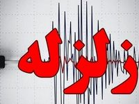 زلزله سومار را دوباره لرزاند