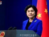 موضع گیری مجدد چین درباره تحریمهای آمریکا علیه ایران