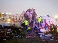 هواپیمای مسافربری ترکیه پس از خروج از باند نصف شد