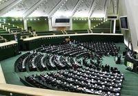بررسی لایحه بودجه ۹۶ فردا در مجلس