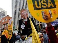 بیانیه کاخ سفید درباره سالگرد تسخیر لانه جاسوسی آمریکا