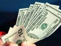 عقبگرد دلار در آخرین روز معاملات هفتگی