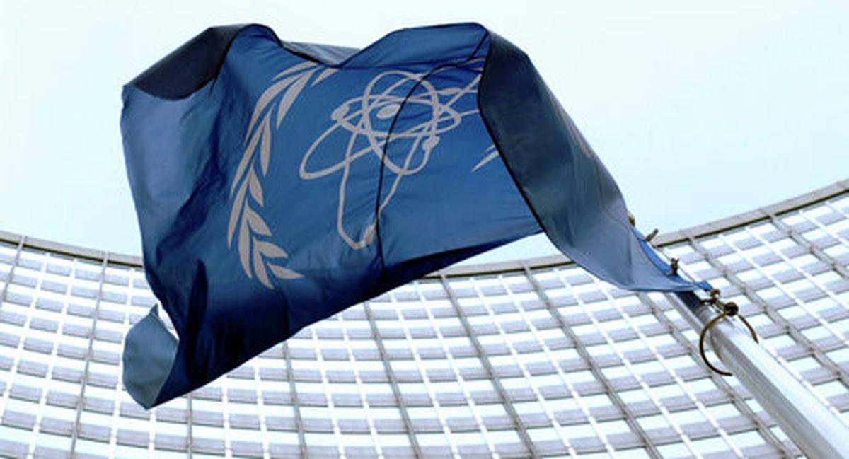 ایران فورا با آژانس بینالمللی انرژی اتمی همکاری کند