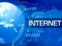 برای استفاده از اینترنت نیمبها، آدرس خود را ثبت کنید