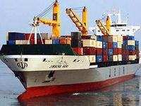 توقیف دو کشتی چینی به دلیل نداشتن مجوز کار