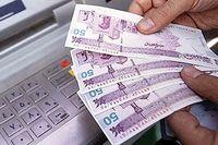۸۰ هزار خانوار؛ معترضان به حذف یارانه نقدی