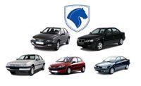 هشدار به متقاضیان ثبت نام خودرو ایران خودرو