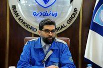 اعلام زمان پیشفروش 45هزار دستگاه از محصولات ایران خودرو