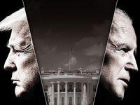 انتخابات ۲۰۲۰آمریکا رسماً آغاز شد