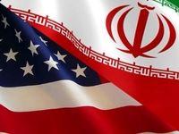 نخستین سفیر ایران در آمریکا که بود
