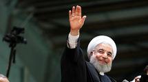 سخنرانی روحانی در میدان امام اصفهان آغاز شد +فیلم
