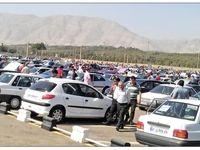 نافرمانی قیمتها در بازار خودرو