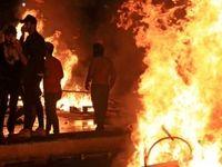عراقیها خانه استاندار را آتش زدند