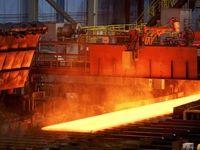 وعده وام ارزی برای زیرساخت فولاد