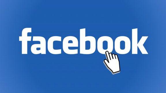 فیسبوک صدها حساب وابسته به عربستان را تعلیق کرد