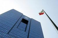 بانک مرکزی مجاز به خرید و فروش اوراق در بازار ثانویه شد