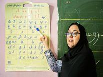 شرایط جذب ۱۸هزار معلم در آموزشوپرورش