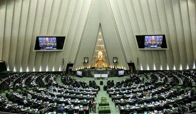 خروج طرح سه فوریتی توقف موقت قرارداد توتال از دستورکار مجلس