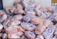 هر کیلو مرغ منجمد چقدر شد؟