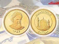 جولان سکه در مرز ۱۱میلیون تومان (۱۳۹۹/۴/۲۵)