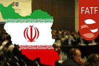 نشست نهایی FATF درباره ایران
