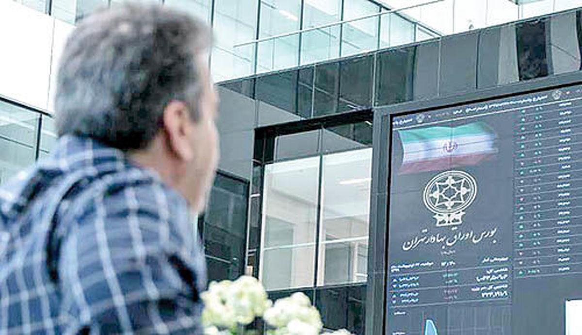 آیا بازار بورس ایران رقابتی است؟!