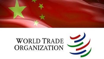 ستاد الحاق ایران به سازمان تجارت جهانی دوباره فعال شد